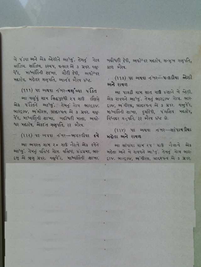 Brahmin gotra system - 19